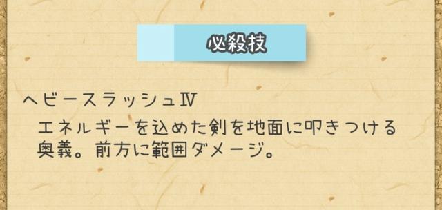 yukku10