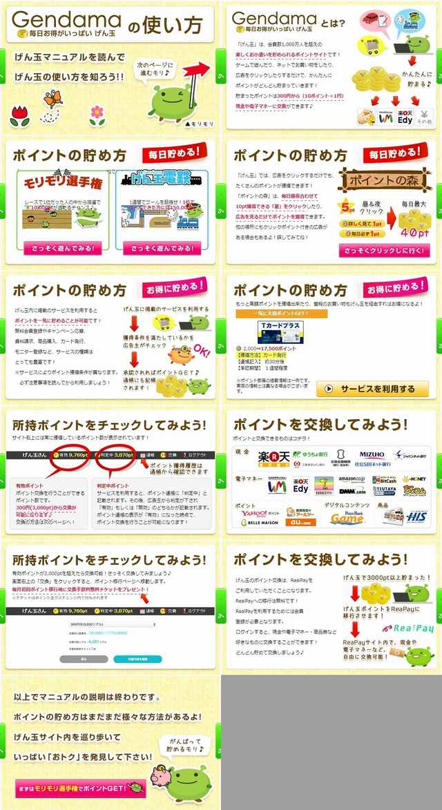 ge_kousiki2