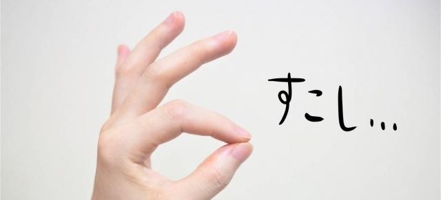 net_14